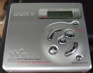 Sony Mini Disc Recorder